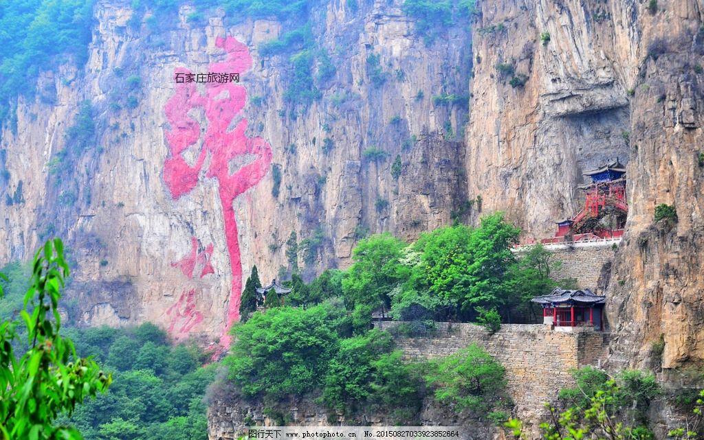 天桂山+银河洞套票 AAAA级景区
